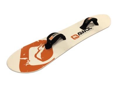 sandboard main
